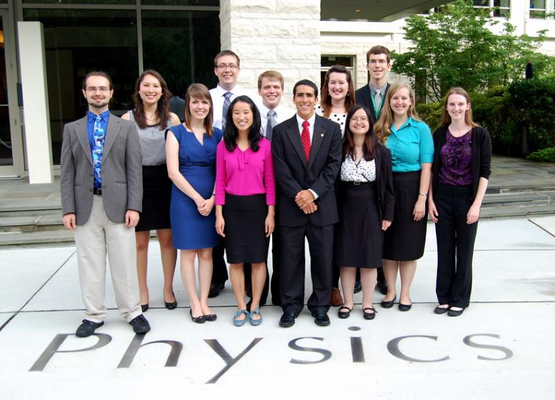 The 2013 SPS summer interns are pictured in front of the American Center for Physics, in College Park, MD.